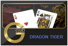 gclub-dragon-tiger-game