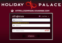 holiday-palace-casino-online