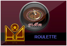 holiday-palace-roulette-game