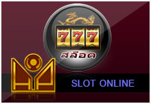 holiday-palace-slot-game