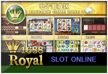 royal1688-slot-game