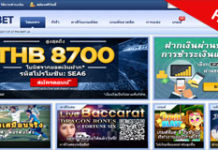 sbobet-sports-betting