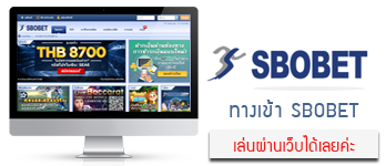 sbobet on web