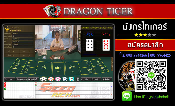 dragon-tiger-games