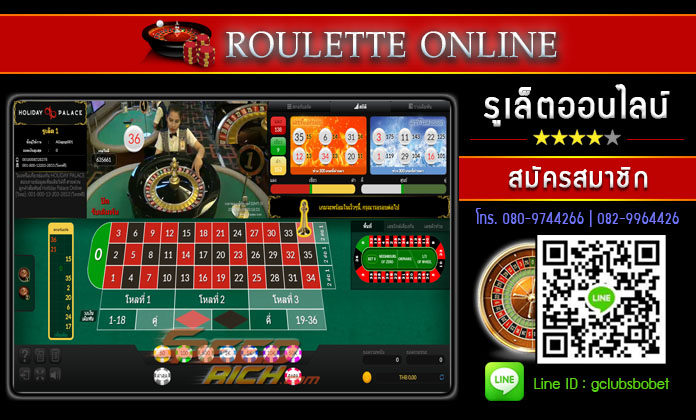 roulette-games
