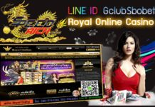 royal-online-casino-games